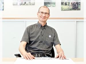 Christian Schiemann